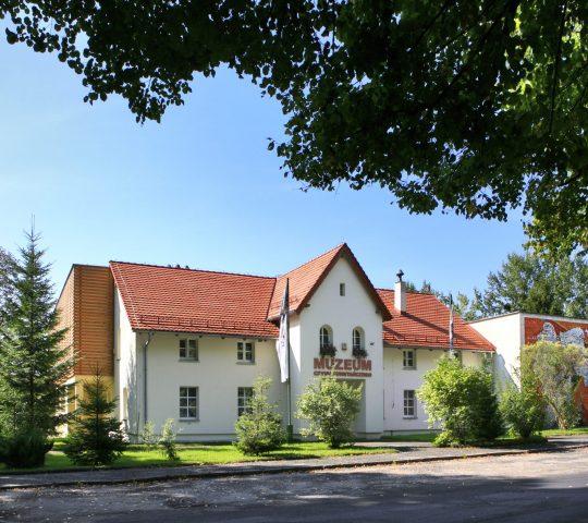 Muzeum Śląska Opolskiego – Oddział Muzeum Czynu Powstańczego w Górze św. Anny